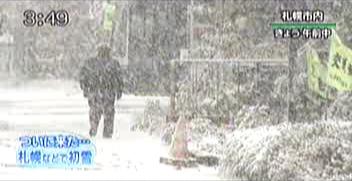2010初雪-01.jpg