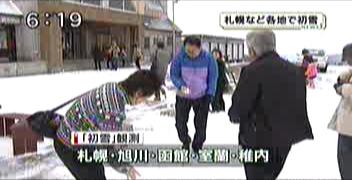 2010初雪-02.jpg