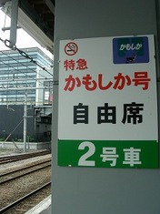 s-DSCN4633.jpg
