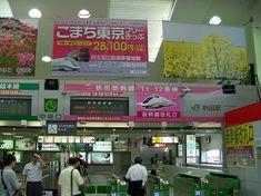 s-DSCN4638.jpg