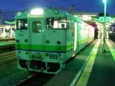 s-DSCN5054.jpg