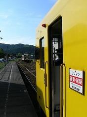 s-DSCN5439.jpg