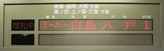 s-DSCN7397-1.jpg