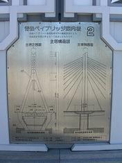 s-DSCN7486.jpg