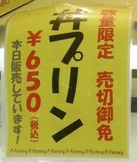 s-DSCN7489-2.jpg