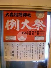 s-DSCN7632.jpg