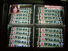 2008.06.10-04