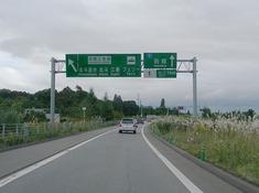 s-DSCN7995-1.jpg
