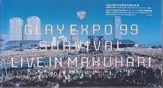 s-EXPO99.jpg