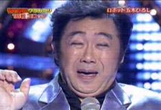 五木ロボ3.jpg