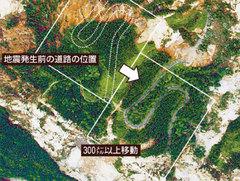 地震11.jpg