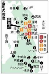 地震12.jpg