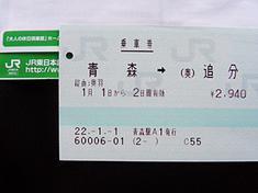 DSCN5635.jpg