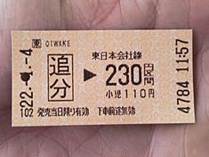 SBSC0399.jpg