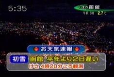 s-2008.11.04-02.jpg