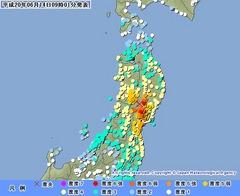 s-地震03.jpg