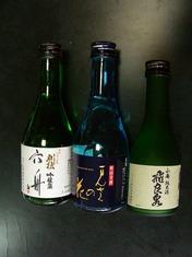 秋田地酒三種