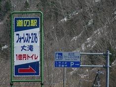 s-DSCN4243.jpg
