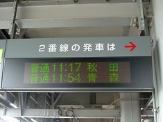 s-DSCN4632.jpg