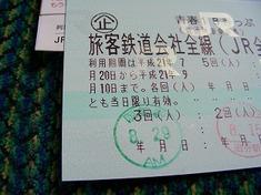 s-DSCN4920.jpg
