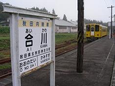 s-DSCN5420.jpg