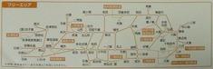 s-DSCN5549-1.jpg