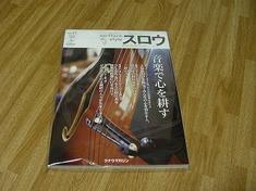 s-DSCN5585.jpg