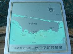 s-DSCN6047.jpg