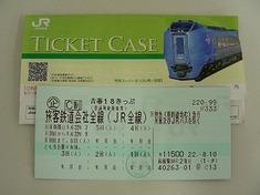 s-DSCN6618.jpg
