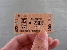 s-DSCN6653.jpg