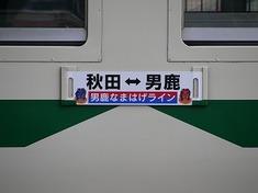 s-DSCN6657.jpg