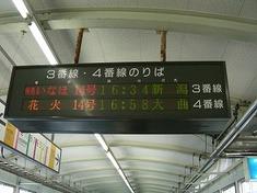 s-DSCN6988.jpg