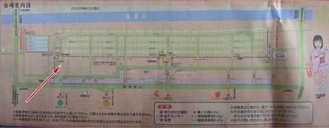 s-DSCN7259-2.jpg
