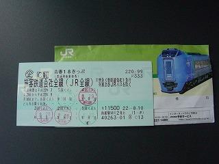 s-DSCN7404.jpg