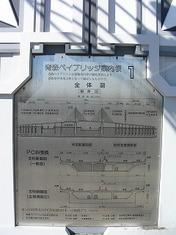 s-DSCN7475.jpg