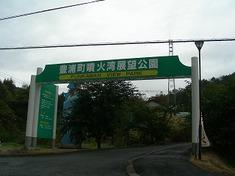s-DSCN7751.jpg