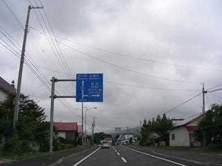 s-DSCN7779.jpg