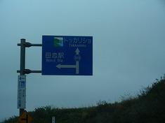 s-DSCN7908.jpg
