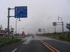 s-DSCN7989.jpg