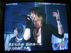 2008.06.08-03
