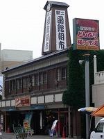 2008.07.10-01
