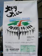 2008.07.26-01