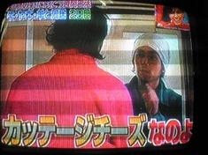 2008.07.17-01