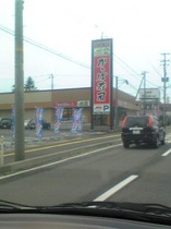 2008.07.03-16