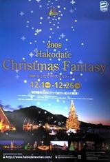 2008.12.01-01