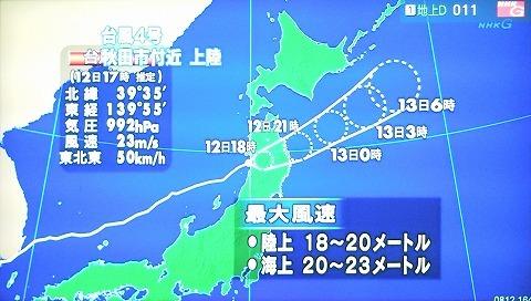 s-Photo058-1.jpg