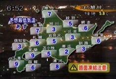 s-kion2.jpg