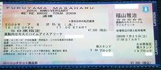 s-ticket01.jpg