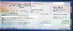 s-ticket02.jpg