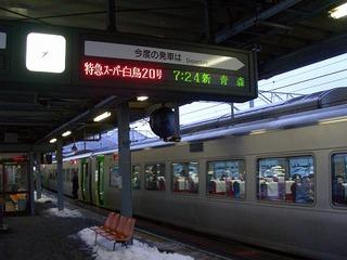 s-DSCN8393.jpg